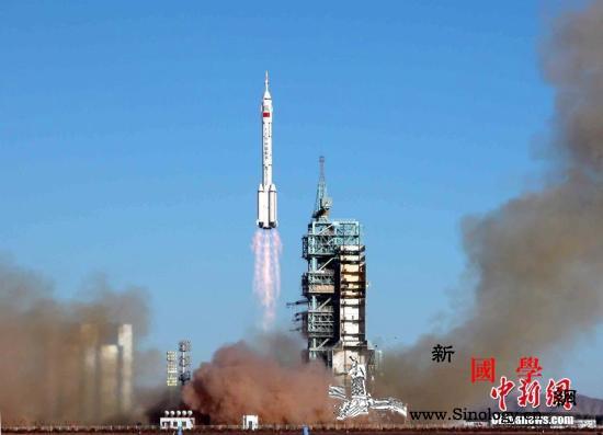 神舟飞天20年:中国载人航天工程从这_神舟-航天员-飞船-
