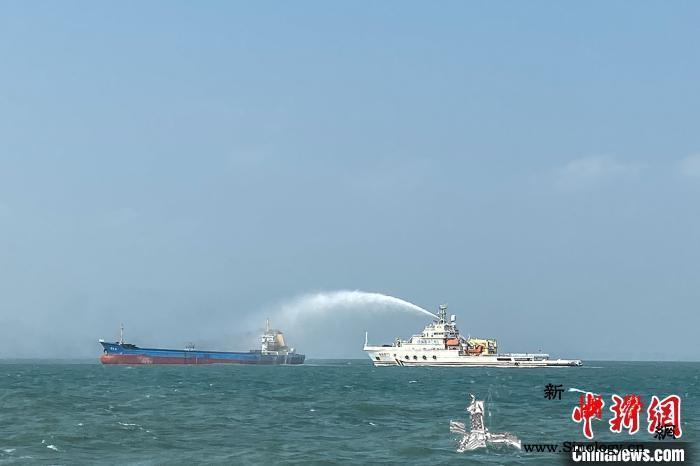一货船琼州海峡失火多部门联合施救成功_琼州海峡-海口-施救-