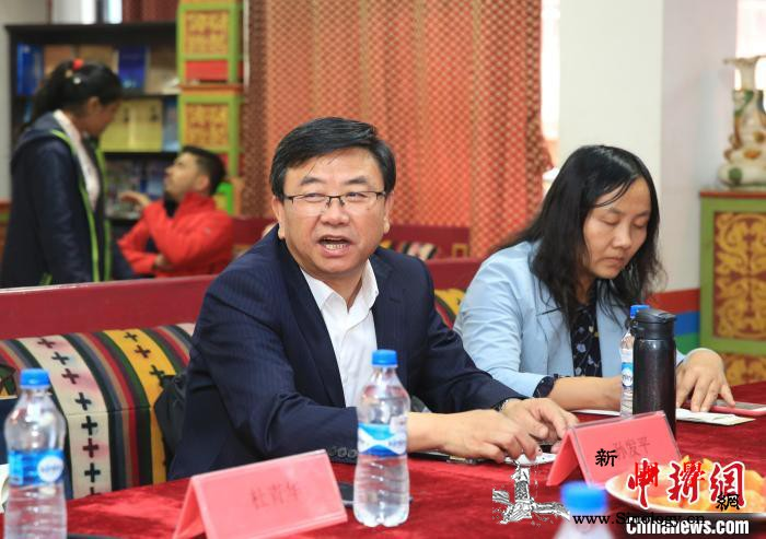 中国青海省与尼泊尔两地专家座谈在尼泊_加德满都-里布-社会科学院-
