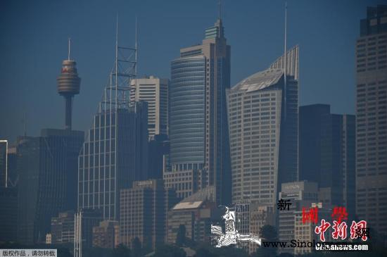 澳林火持续:南澳逾1万户断电悉尼遭_南澳-悉尼-澳大利亚-