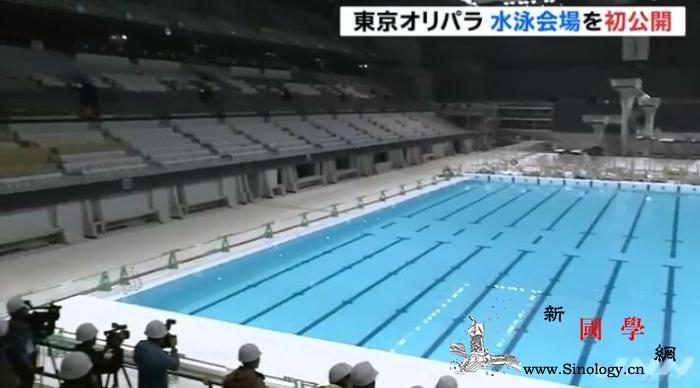 可活动式游泳池?2020东京奥运会游_东京-水上运动-东京湾-