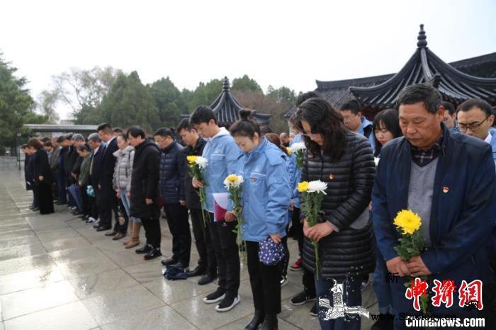 """纪念""""旅顺大屠杀""""事件125周年:大_旅顺-公祭-肃立-"""