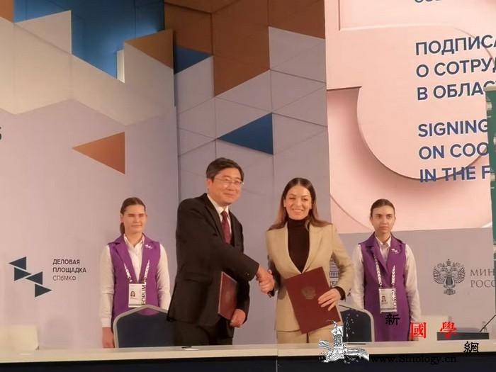 中国作为主宾国参加第八届圣彼得堡国际_俄罗斯-圣彼得堡-贺信-署长-