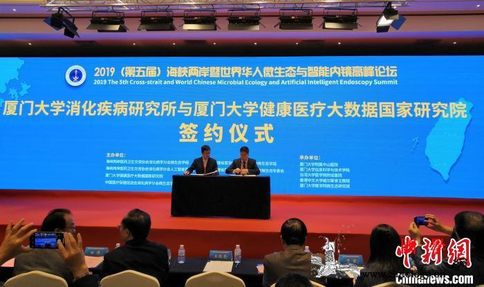 医学专家称中国消化学科在微生态与智_长海-消化-生态-