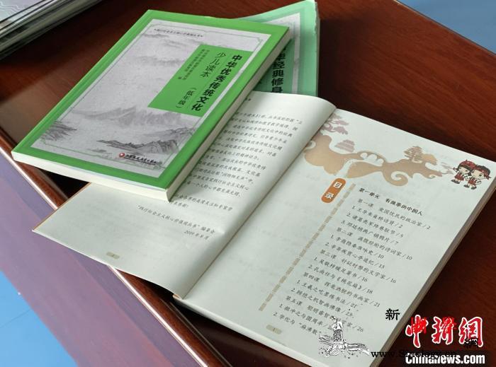 """南京发放十万册传统读本为中小学生""""扣_鼓楼-南京-读本-"""