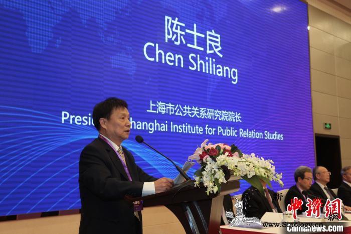 第六届东北亚和平与发展论坛在沪举行_东北亚-上海市-公共关系-
