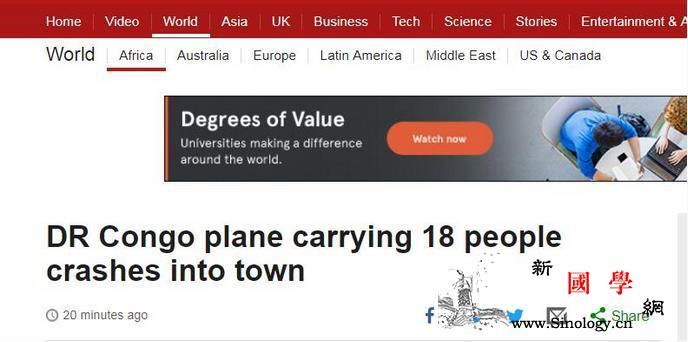一架飞机在刚果东部城市坠毁至少18人_刚果-坠毁-截图-