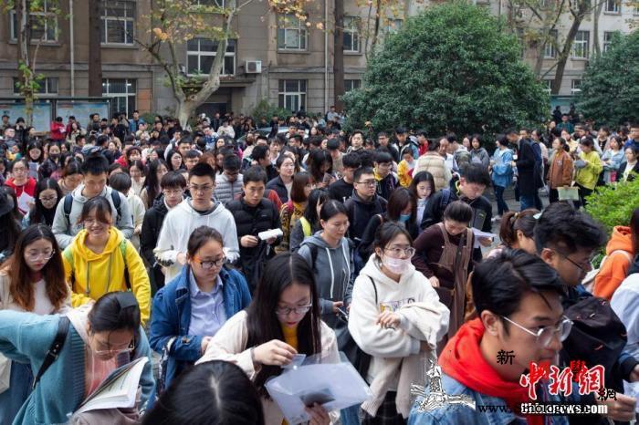 96.5万人参加2020年度国考笔试_林业大学-南京-考点-