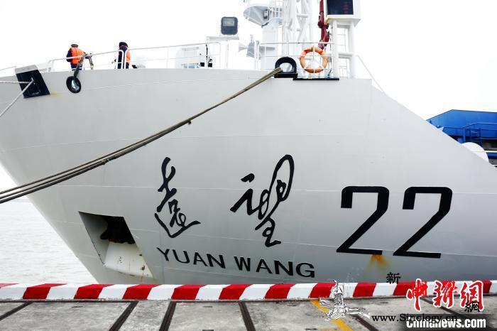 远望船队完成长征五号遥三火箭海上运输_船队-吊装-远望-
