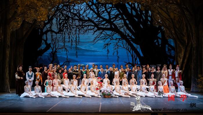 北京舞蹈学院芭蕾舞《天鹅湖》在圣彼得_天鹅湖-芭蕾舞-北京-圣彼得堡-