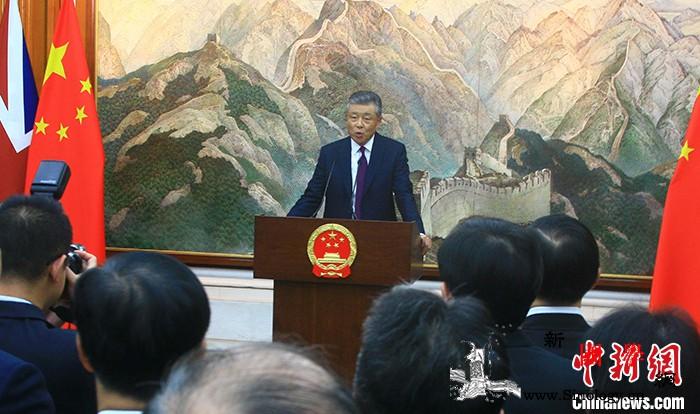 中国驻英使馆与中国交通运输部举办海事_运输部-英国-海事-