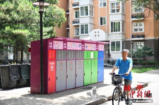 北京修改生活垃圾管理条例将生活垃圾分_清苑-北京市-生活垃圾-