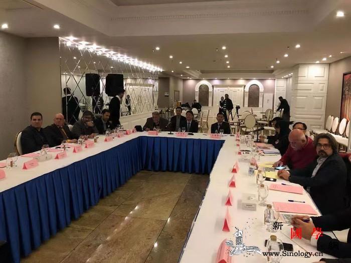 贵州经贸旅游推介会在伊朗举行_贵州省-伊朗-贵州-德黑兰-