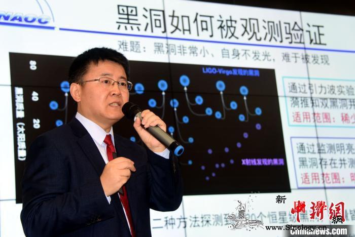 """中国天文学家提出""""黑洞猎手""""计划未来_星级-黑洞-研究-"""