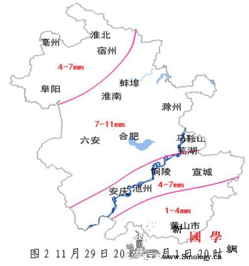 安徽七成面积降雨超10毫米未来10天_气象台-降雨-安徽省-