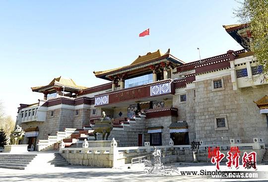 投资6.6亿元西藏博物馆改扩建项目主_亿元-罗布林卡-西藏-