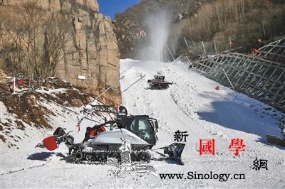 国家高山滑雪中心下月完成造雪明年2月_延庆-雪车-冬奥会-