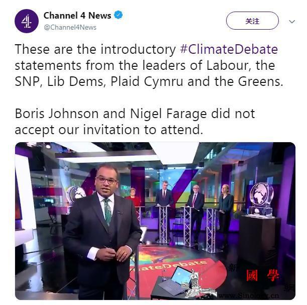 约翰逊拒出席气候变化电视辩论结果被用_法拉-约翰逊-冰雕-