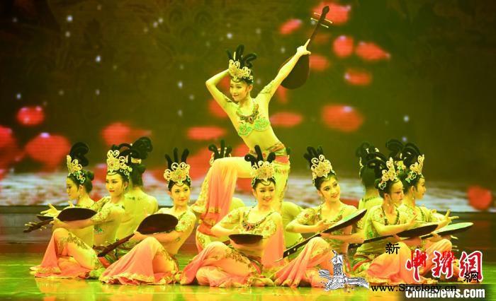 敦煌舞教学创建40年:让沉睡千年的壁_敦煌-兰州-剧目-