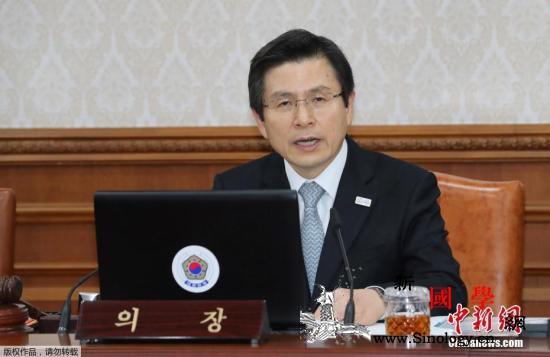 韩最大在野党党首因绝食斗争被送医宣布_选举法-黄教-画中画-
