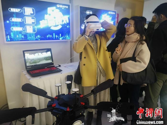"""5G赋能媒体产业升级行业""""大V""""长沙_无人机-媒体-论道-"""