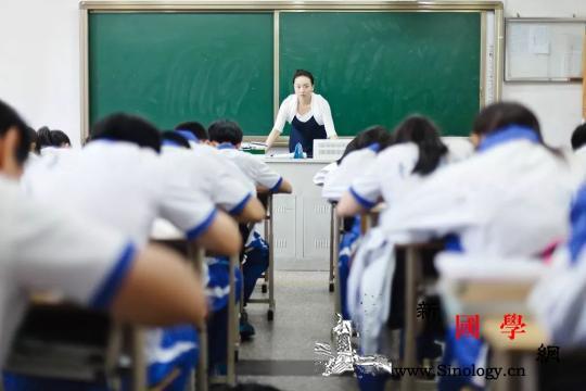 学什么考什么!教育部官宣了一个大消_教育部-阅卷-命题-