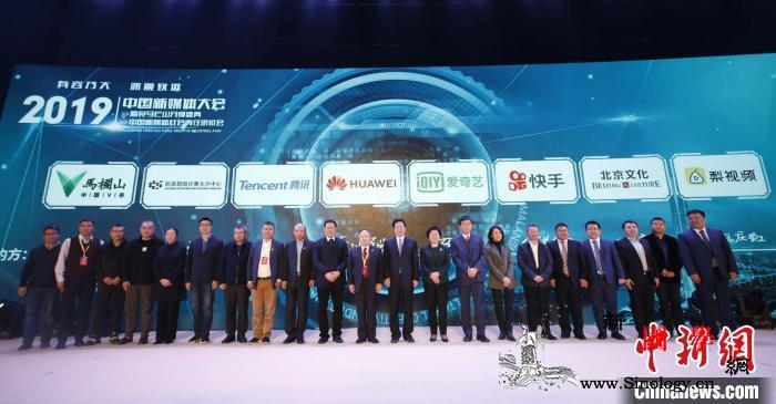 一大批视频头部企业落户湖南加快打造有_长沙-湖南-头部-
