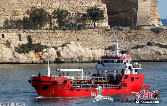 利比亚海军:从地中海救起205名非洲_利比亚-土耳其-油轮-