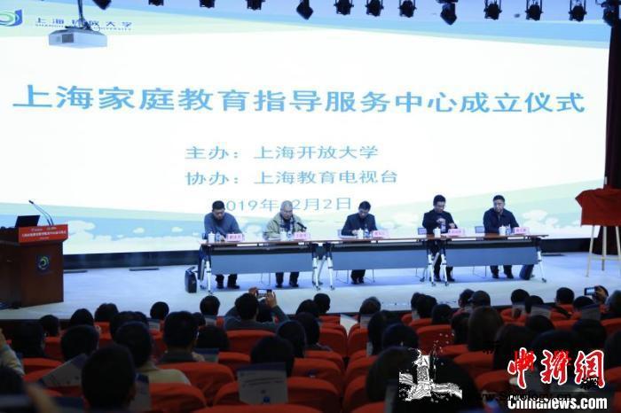 满足家长迫切育儿需求上海家庭教育指导_家庭教育-上海-服务中心-