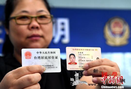 明年起港澳台居民可在内地参加社保详解_台湾-社会保险-缴费-