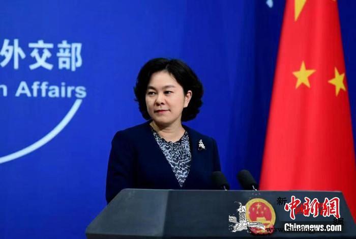 中方:《中英联合声明》与美毫无关系美_香港-美国-声明-