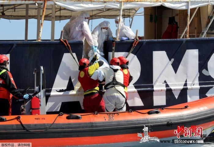 意大利批准2艘慈善船抵达地中海共载有_意大利-难民-移民-