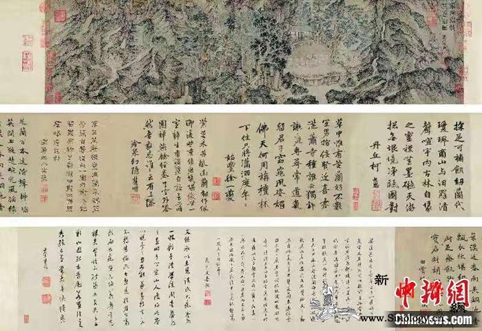 赵孟頫外孙的画作1.46亿成交为啥还_王蒙-芝兰-亿元-