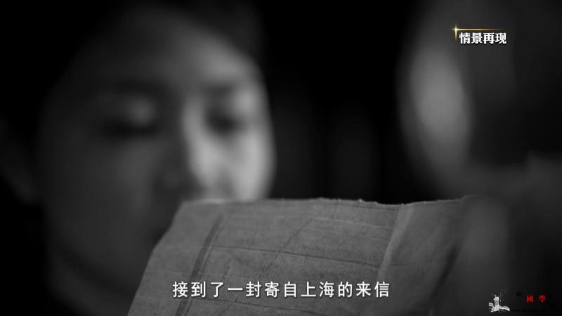 """陈毅安的""""无字书""""_湘阴县-井冈山-初心-"""