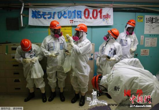 核事故前的1700多倍!东京奥运圣火_辐射量-东京-核电站-