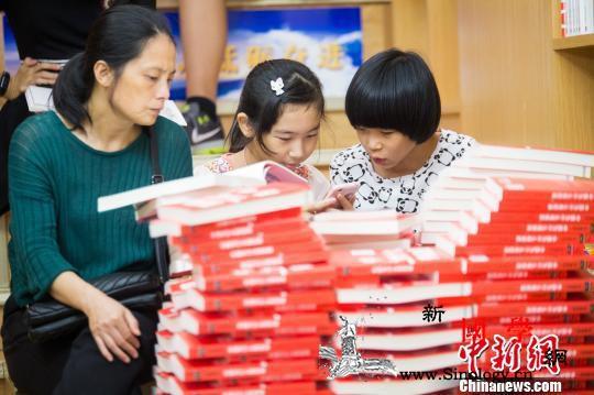 近七成中小学生每天课外阅读时间不足作_受访者-课外阅读-汉字-