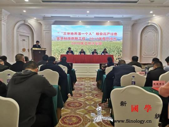 技术推广至211.97万亩袁隆平团_临澧县-模式-亩产-