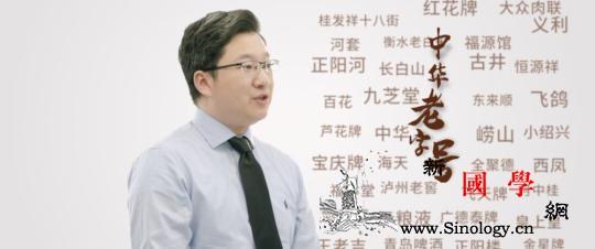 致敬中国民族品牌!从老字号到世界级品_海尔-老字号-民族-