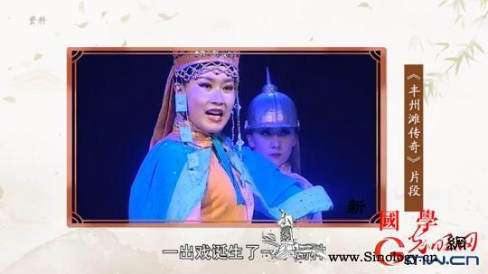一出戏诞生一个剧种她是民族团结的象征_包头市-剧种-蒙语-