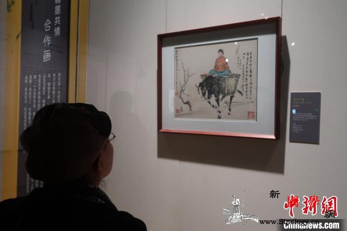 著名国画家郑月波作品辽博展出展示传统_辽宁省-水墨画-指画-
