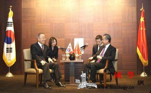 王毅会见联合国前秘书长、博鳌亚洲论坛_博鳌-关系-联合国-