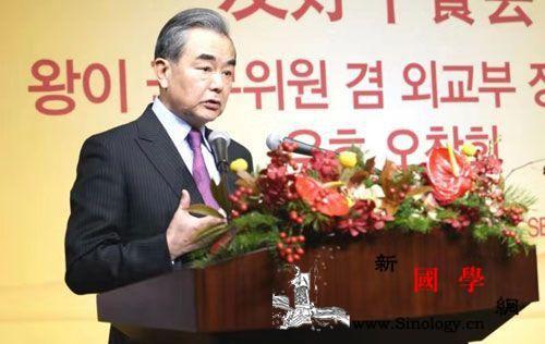 王毅:中国正在推进高水平开放_画中画-国务委员-外长-