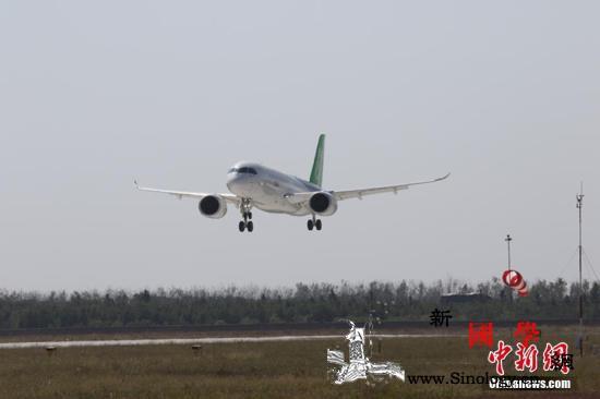近探国产大飞机:中国人正一步步实现着_适航-试飞-支线-