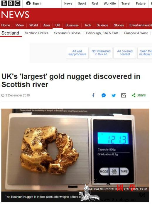 淘金客发现英国最大金块?形似甜甜圈价_帕尔-金块-英国-