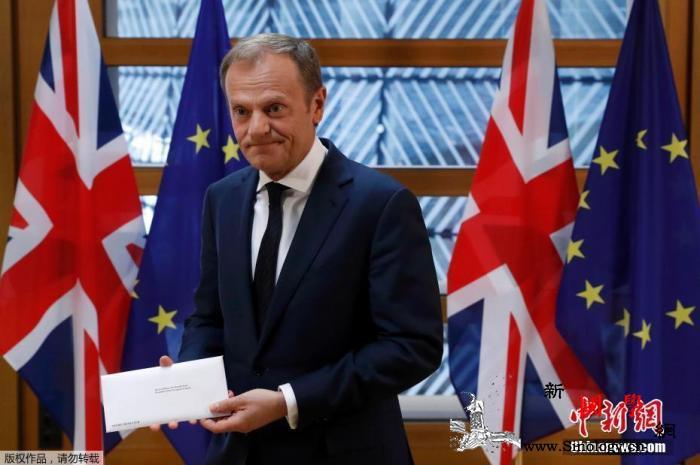 图斯克:英国脱欧是欧盟史上最严重的错_唐纳德-画中画-英国-