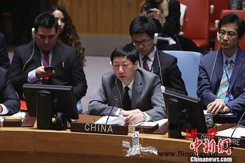 中国代表就支持内陆发展中国家发展阐述_维也纳-联合国-支持-