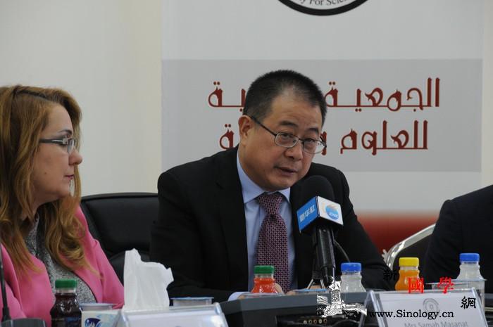 中约文化旅游研讨会在约旦举办_约旦-文化部-政和-米尔-