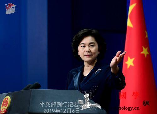 外交部就美国打压中国特定企业、伊核问_美方-美国-公约-