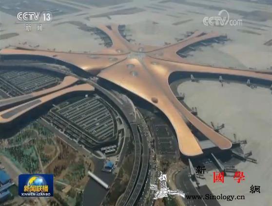 京津冀交通一体化格局基本成型_北京-机场-运营-