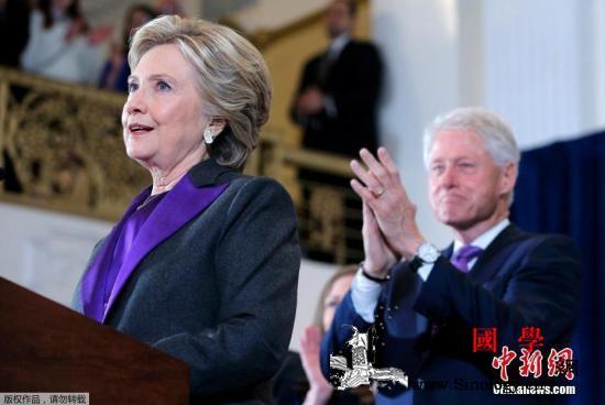 """希拉里还欲竞选?前白宫官员:她正""""伺_民主党-克林顿-纽约市-"""